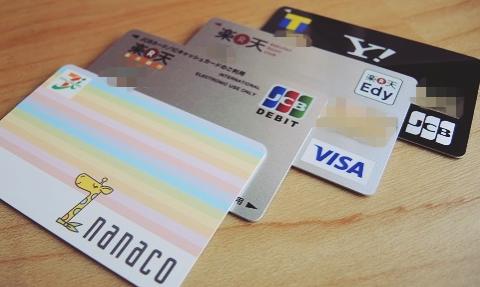 nanacoとその他カード