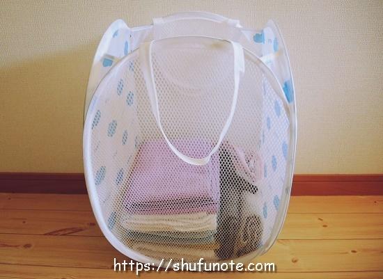メッシュバスケットに畳んだ洗濯物を入れて運ぶ