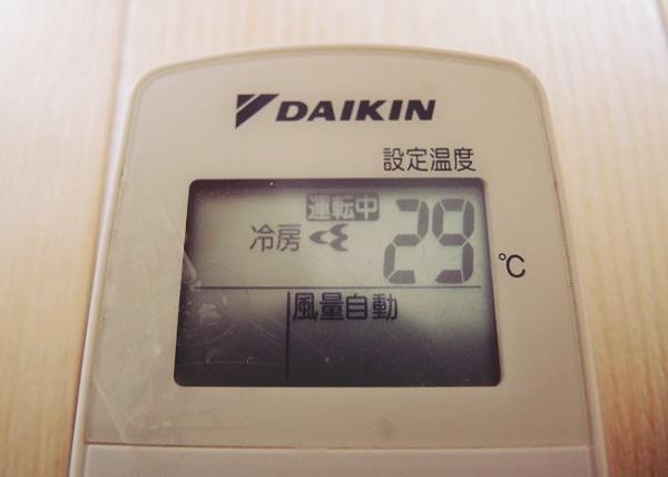 冷房の設定温度は29度