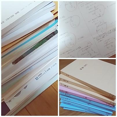 学生時代の教科書・ノートプリント類