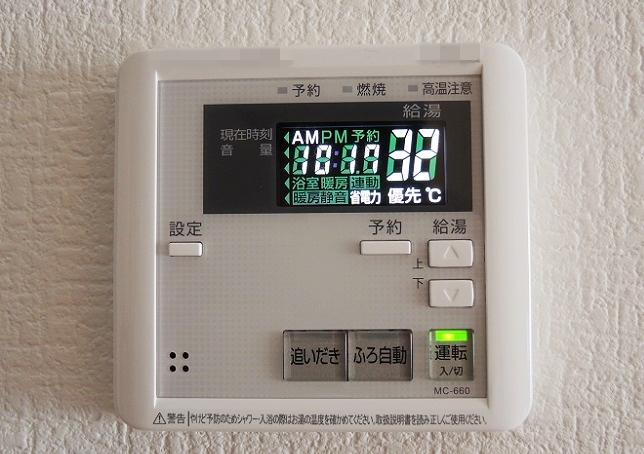 ガス 給油器設定温度