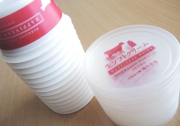 生ソフトクリーム 空カップ
