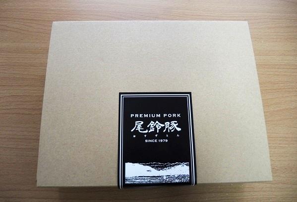 尾鈴豚ハム・ソーセージセット
