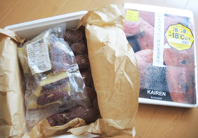 鹿児島県阿久根市 焼き芋
